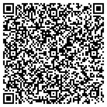QR-код с контактной информацией организации Белагролекс, ООО