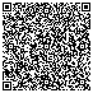QR-код с контактной информацией организации Поречский крахмальный завод, ОАО