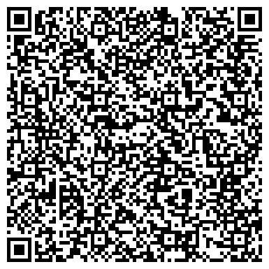 QR-код с контактной информацией организации БайСэвэн, частное предприятие