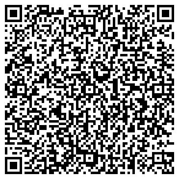QR-код с контактной информацией организации Файв Старс, ООО