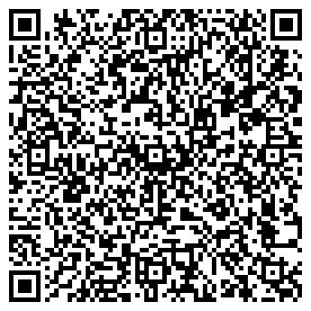 QR-код с контактной информацией организации Альфамикс, ТЧУП
