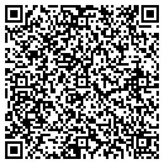 QR-код с контактной информацией организации Дрожжевой комбинат, ОАО