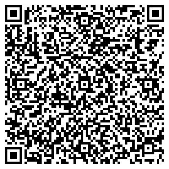 QR-код с контактной информацией организации Харвист-Милк, ООО