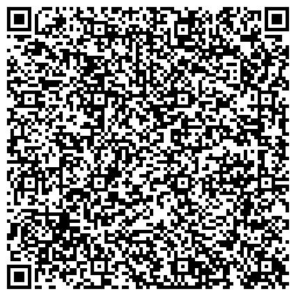 QR-код с контактной информацией организации Ошмянский сыродельный завод, Филиал ОАО Лидский молочно-консервный завод