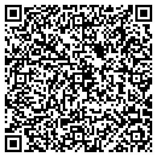 QR-код с контактной информацией организации Традия, ООО