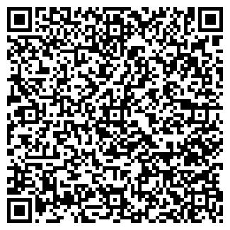 QR-код с контактной информацией организации Пружанский молочный комбинат, ОАО