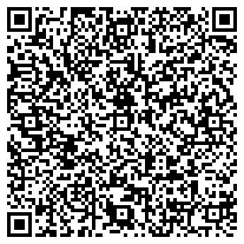 QR-код с контактной информацией организации Продлайн, ООО