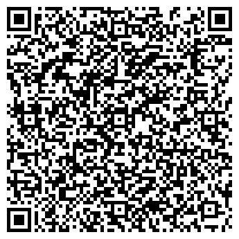 QR-код с контактной информацией организации Эконом-трейд, ЧУП