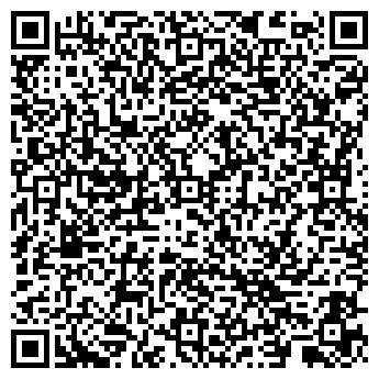 QR-код с контактной информацией организации Пастораль, ООО