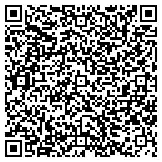 QR-код с контактной информацией организации Экопрод, ООО