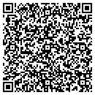 QR-код с контактной информацией организации Налигар