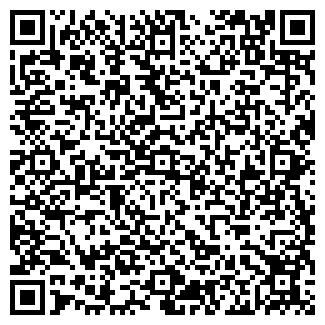 QR-код с контактной информацией организации Оршанский молочный комбинат, ОАО