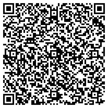 QR-код с контактной информацией организации Припять, КПУП