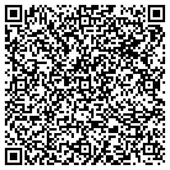 QR-код с контактной информацией организации Автюки, ЧСУП
