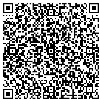 QR-код с контактной информацией организации Белпункт, ООО