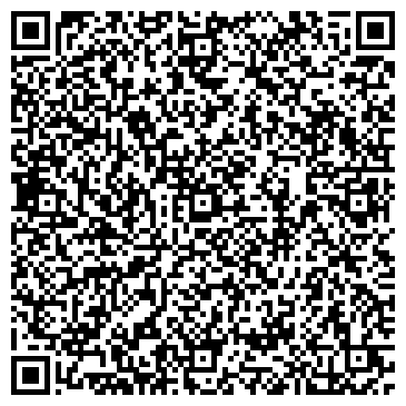 QR-код с контактной информацией организации Аман Трейдинг, ПТ ЧУП