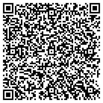QR-код с контактной информацией организации Син Сун, ЧТУП