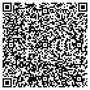 QR-код с контактной информацией организации Витаснаб, ЧТУП