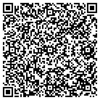 QR-код с контактной информацией организации Дагрис, ОДО