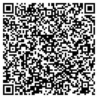 QR-код с контактной информацией организации Булинь, УП
