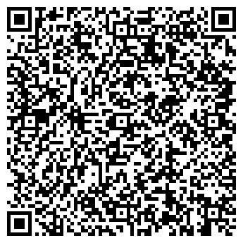 QR-код с контактной информацией организации БелАТВ ,ООО