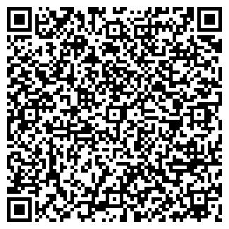 QR-код с контактной информацией организации Крион, ОАО