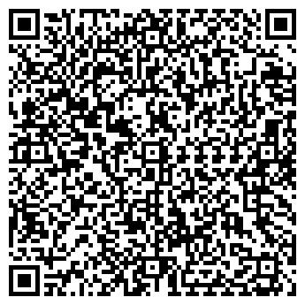 QR-код с контактной информацией организации Арш ПК, ООО
