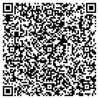 QR-код с контактной информацией организации Белвитастрой, ООО