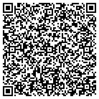 QR-код с контактной информацией организации ДАК, КФХ