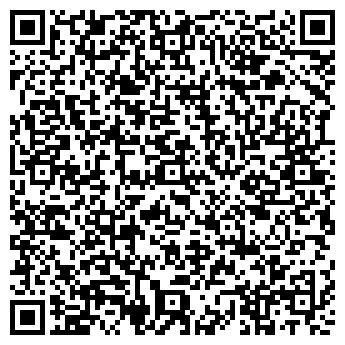 QR-код с контактной информацией организации ГРАФИКА-С ТОО