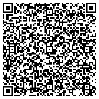 QR-код с контактной информацией организации Эбитаст, ООО