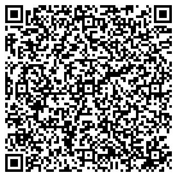 QR-код с контактной информацией организации ПродВкус, ООО