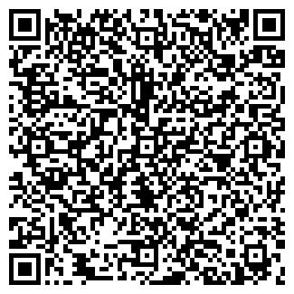 QR-код с контактной информацией организации Ярса, ООО