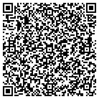 QR-код с контактной информацией организации Эколайнбел, ЧУП