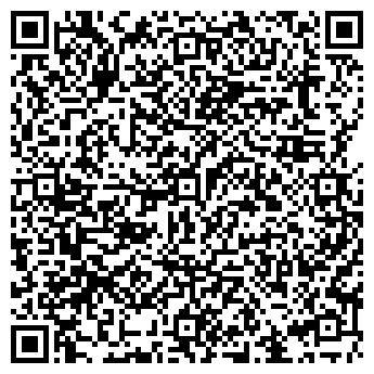 QR-код с контактной информацией организации Топ-Трейдинг, ОДО