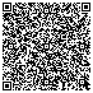 QR-код с контактной информацией организации ТрейдМаркет, ЧТУП