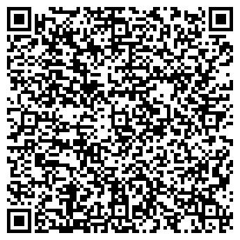 QR-код с контактной информацией организации ДобраДа, ООО