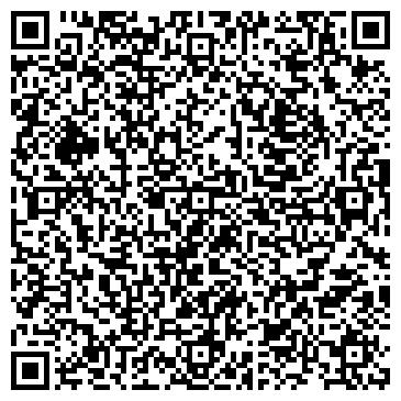 QR-код с контактной информацией организации Престиж Продукт, ООО