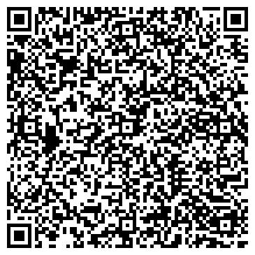 QR-код с контактной информацией организации Лидский хлебозавод, ООО