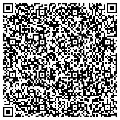 QR-код с контактной информацией организации Верхнедвинский хлебозавод, Филиал РУПП Витебскхлебпром