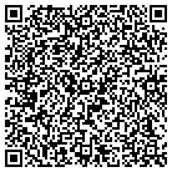QR-код с контактной информацией организации Рыбторг, ЧПТУП