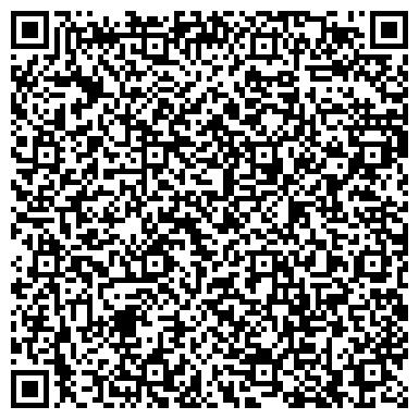QR-код с контактной информацией организации Сельскохозяйственные услуги, СП ООО
