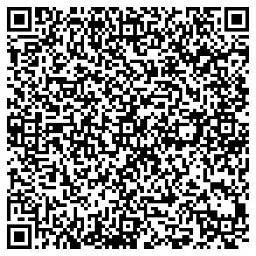 QR-код с контактной информацией организации Алиферович А. В., ИП