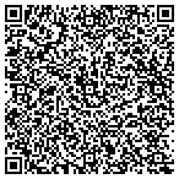 QR-код с контактной информацией организации Столинский хлебозавод, Филиал