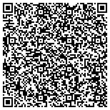QR-код с контактной информацией организации Лепельский хлебозавод, филиал