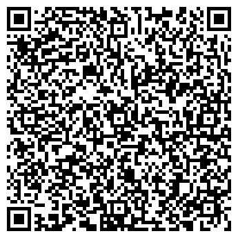 QR-код с контактной информацией организации Бел-Черналь СП, ООО