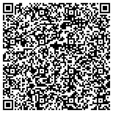 QR-код с контактной информацией организации Кондитерская фабрика Слодыч, ОАО