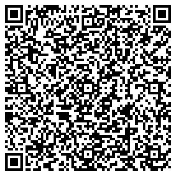 QR-код с контактной информацией организации ООО Торговый дом Крикова