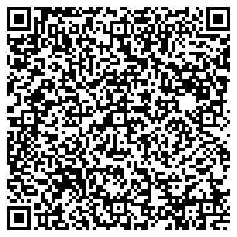 QR-код с контактной информацией организации Никсоф, ООО