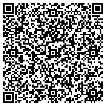 QR-код с контактной информацией организации ТЕХНИКУМ ЛЕГКОЙ ПРОМЫШЛЕННОСТИ ВЕЧЕРНИЙ